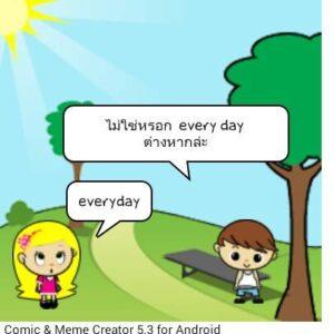 Everyday VS Every day สองคำนี้มักจะใช้ผิดกัน